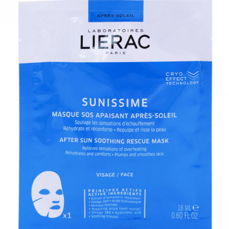 Lierac Sunissime Masque Sos Après-Soleil 18ml